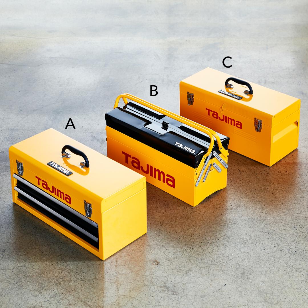 工具箱3種