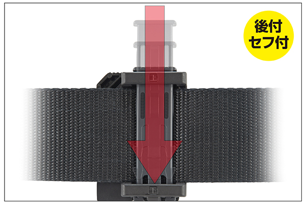 Product Feature Image