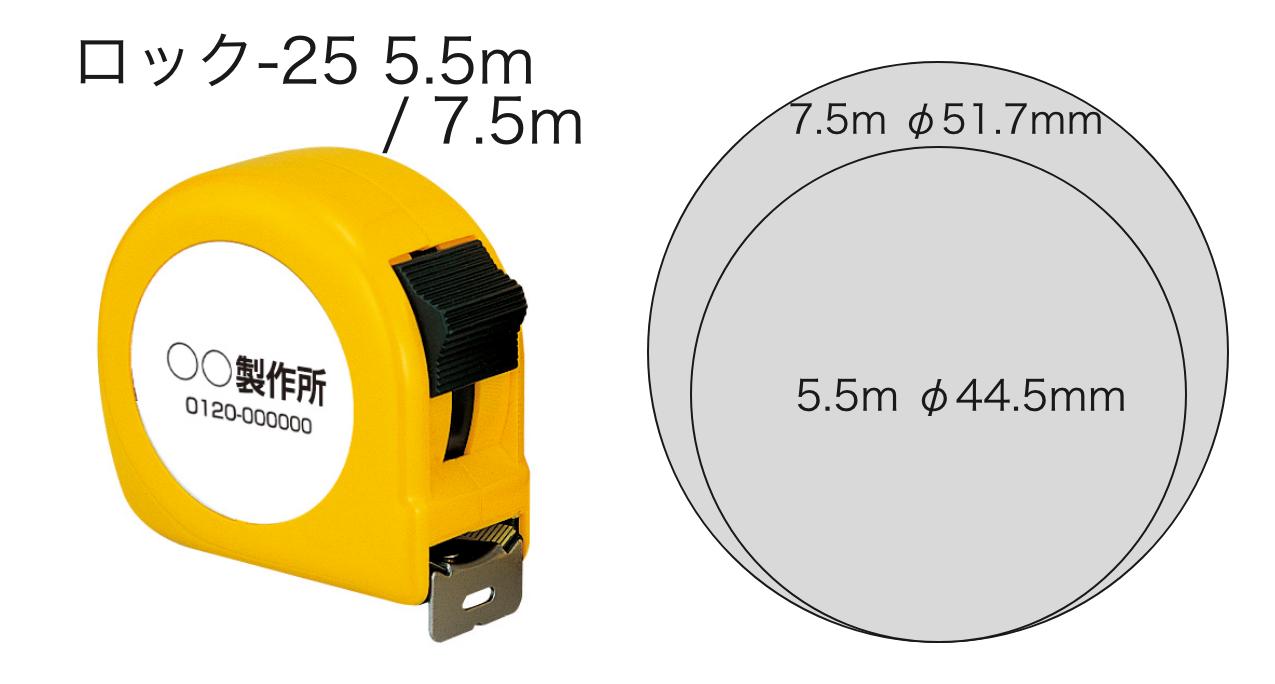ハイ-19 5.5m